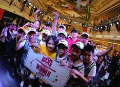 WDG第五届中国(郑州)国际街舞大赛少儿齐舞冠军
